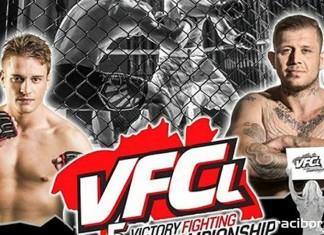 5. edycja gali Victory Fighting Championship League w czeskim Bohuminie