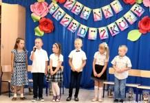 Zakończenie roku szkolnego w Oddziale Turze Przedszkola Nr 1 w Kuźni Raciborskiej