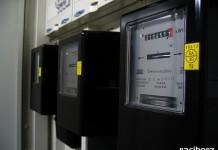Polska będzie miała najwyższe ceny prądu w Europie