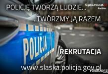 Policja w Raciborzu prowadzi rekrutację