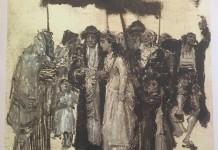 wesele zydowskie sefardyjskie