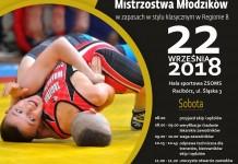 Międzywojewódzkie Mistrzostwa Młodzików Racibórz