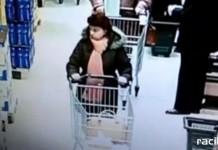 kobieta z rydułtów przywłaszczenie portfela