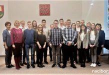 Młodzieżowa Rada Gminy VIII kadencji: