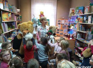 Dzień Kubusia Puchatka w rudzkiej bibliotece
