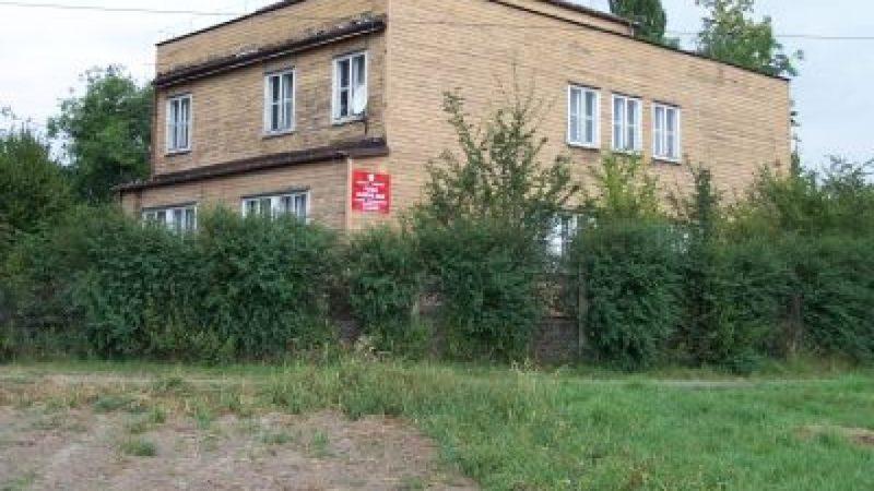 Śląskie Obserwatorium Geofizyczne w Raciborzu