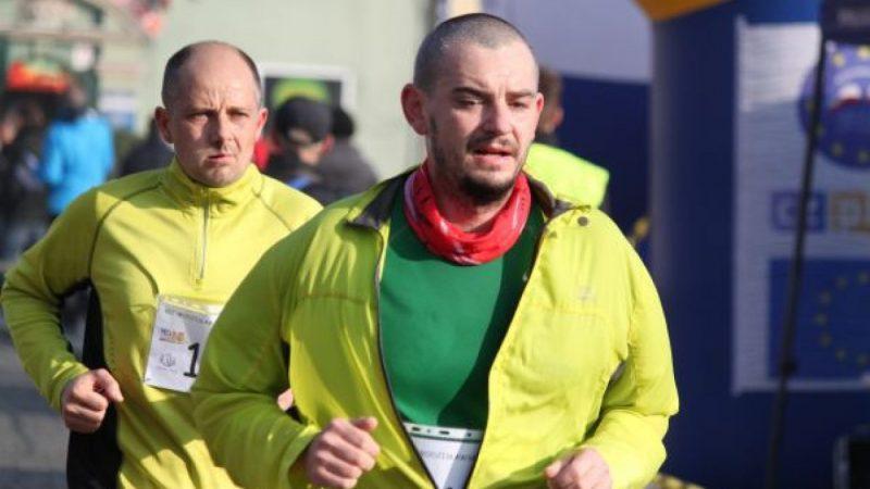 VII Półmaraton o Puchar Prezydenta Wodzisławia