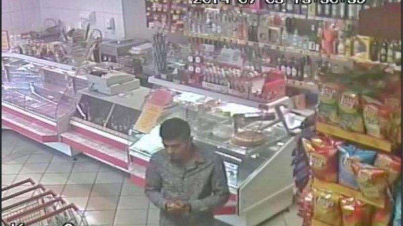 Zdjęcia podejrzanych o kradzież torebki