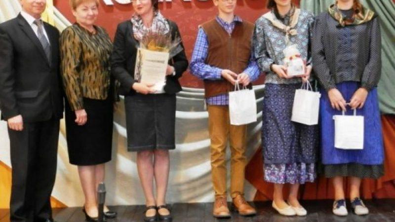 Konkurs gwary laskiej w Krzanowicach