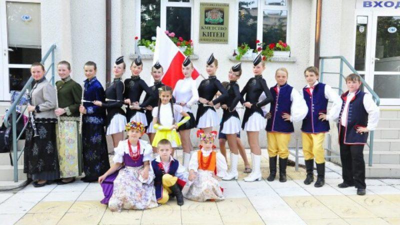 Zespoły SKZR Źródło w Bułgarii