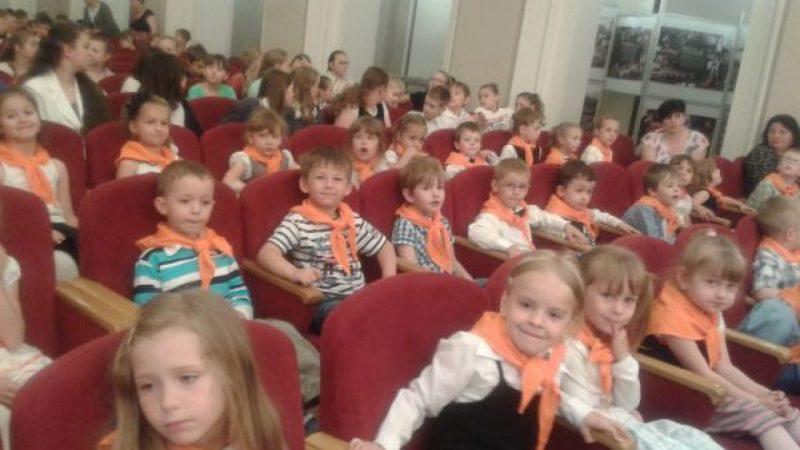 Dzieci z Przedszkola nr 17 w filharmonii w Katowicach